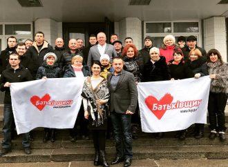 Партійці Полтави на конференції підбили підсумки роботи за минулий рік