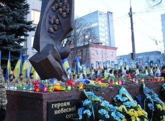Партійці Хмельницького взяли участь у Марші Пам'яті