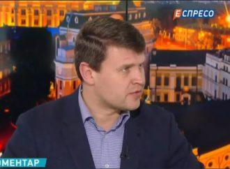 Вадим Івченко: Обличчя влади — це міжнародні рейтинги, де Україна має останні позиції, 22.02.2018