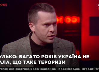 Іван Крулько: Українців почали залякувати терактами, щоб вони боялись виходити на вулиці