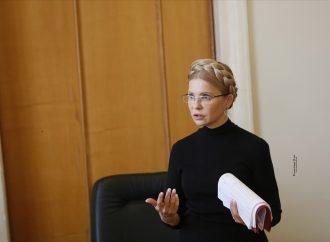 Треба негайно звільнити Гонтареву з посади голови НБУ за розвал економіки, – Юлія Тимошенко