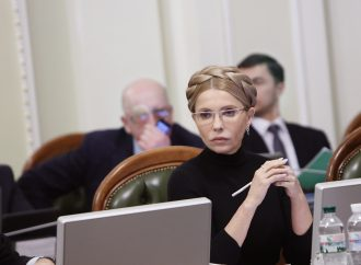 Погоджувальна рада парламентських фракцій і комітетів, 19.03.2018