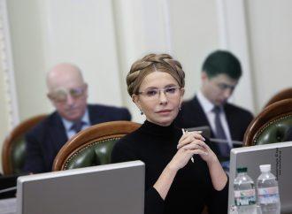 Юлія Тимошенко вимагає від парламенту захистити громадянське суспільство