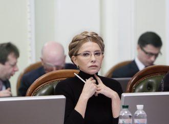 Юлія Тимошенко вимагає від парламенту засудити проведення виборів президента Росії у Криму, 19.03.2018