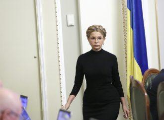 Гонтареву та її спільників потрібно притягти до кримінальної відповідальності, – Юлія Тимошенко