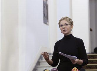 Порядок денний парламенту переповнений лобістськими законопроектами, – Юлія Тимошенко