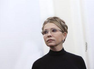 Юлія Тимошенко: Крим– це Україна!