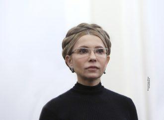 Юлія Тимошенко: Ситуація навколо «Нової пошти» – це намагання президента захопити привабливий бізнес