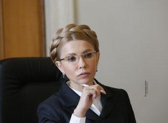 ЦВК має бути представлена всіма фракціями парламенту, – Юлія Тимошенко