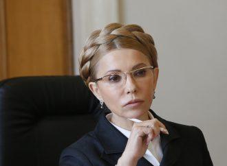 Юлія Тимошенко: Кланова модель управління країною тримається на мажоритарних округах
