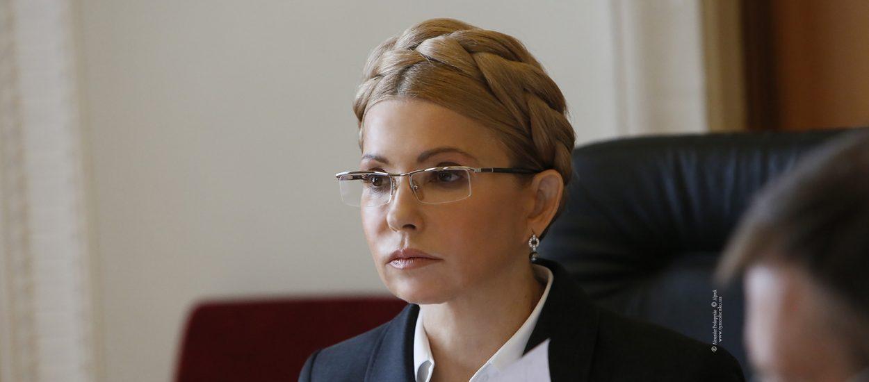 Юлія Тимошенко звертається до уряду з вимогою забезпечити всіх інсулінозалежних безкоштовними препаратами