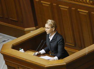 Юлія Тимошенко: Передача ГТС в управління іноземцям – це приватизація без грошей