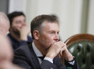 «Батьківщина» підтримала звільнення Олександра Данилюка з посади міністра фінансів