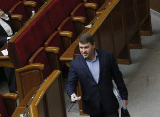 Вадим Івченко: Гра в законодавчому полі