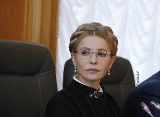 Юлія Тимошенко створила організацію для захисту киян