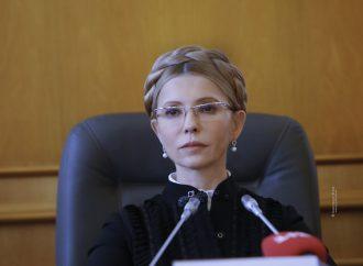 Юлія Тимошенко: Ніхто нас не поважатиме, доки ми не заявимо, що з нами варто рахуватися