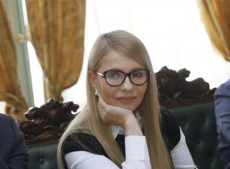 АНОНС: Юлія Тимошенко – гість ефіру на Радіо НВ