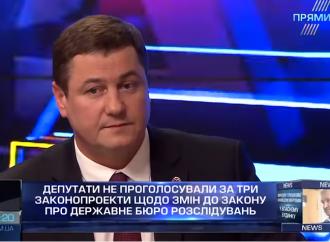 Сергій Євтушок: Порошенко блокує створення Державного бюро розслідувань