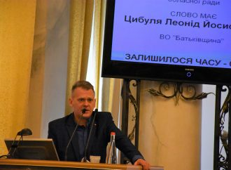 «Батьківщина» Львівщини виступила із різкою заявою щодо децентралізації