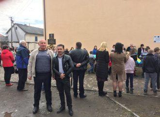 Закарпатська «Батьківщина» відзначила 79-ту річницю проголошення незалежності Карпатської України