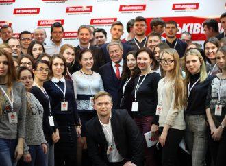У Києві стартувала VIII «Школа політичного успіху»