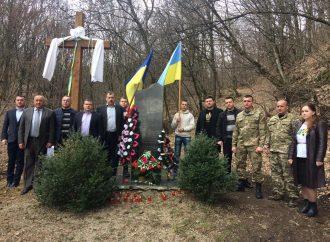 Закарпатська «Батьківщина» вшанувала героїв Карпатської України