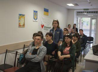 На Одещині з'явився новий осередок «Батьківщини молодої»