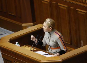 Законопроект про національну безпеку потребує суттєвого доопрацювання, – Юлія Тимошенко
