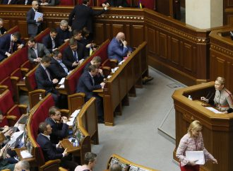 Юлія Тимошенко: Треба зупинити будівництво «Північного потоку-2» і наповнити українську ГТС газом неросійського походження