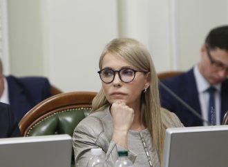 Юлія Тимошенко: Ми подаємо заяву про злочин щодо спекуляцій на фінансовому ринку
