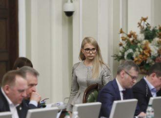 Юлія Тимошенко вимагає від уряду негайно подати Бюджетну резолюцію, 16.04.2018