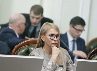 Погоджувальна рада парламентських фракцій та комітетів, 16.04.2018
