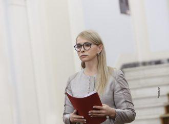 Країні потрібна якісна медицина, а не псевдореформа, – Юлія Тимошенко, 16.04.2018