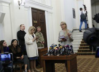 Юлія Тимошенко: Своїми лобістськими законопроектами влада забирає у країни все до останнього