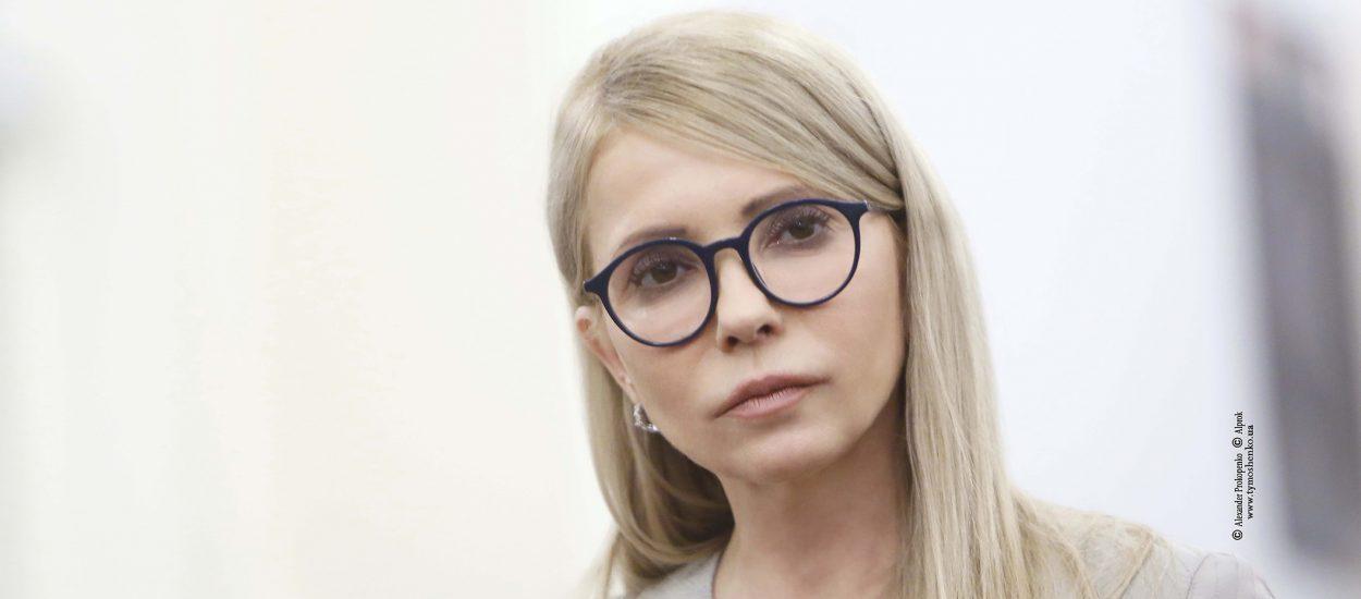 Україні потрібна якісна медицина, а не псевдореформа, – Юлія Тимошенко