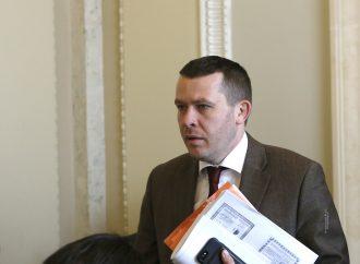ІванКрулько: Влада має здійснити донарахування коштів у бюджет за розслідуваннями ТСК