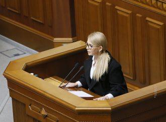ЦВК має бути представлена всіма фракціями парламенту, – Юлія Тимошенко, 18.04.2018