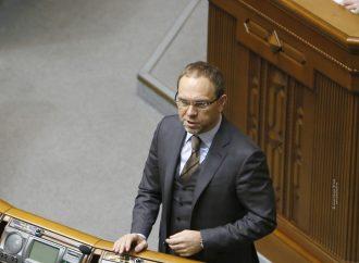 Сергій Власенко: Для запровадження стандартів НАТО в українській армії закон про нацбезпеку не потрібен
