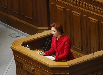 Альона Шкрум: Страх і ненависть в Україні