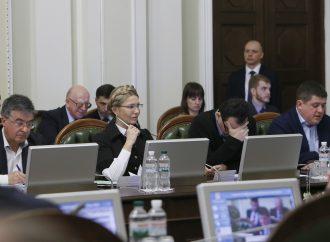 У порядку денному парламенту знову багато лобістських законопроектів, – Юлія Тимошенко