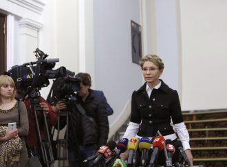 Погоджувальна рада лідерів парламентських фракцій та комітетів, 02.04.2018