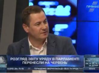 Сергій Євтушок: У новому складі ЦВК мають бути представлені всі фракції парламенту