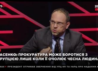 Сергей Власенко: Конфлікт САП і НАБУ перетворився на мильну бульбашку, розміром з Україну
