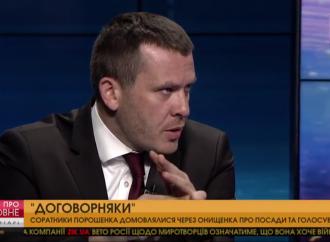 Іван Крулько: Потрібно створити комісію з розслідування глобальної корупції у «Нафтогазі»