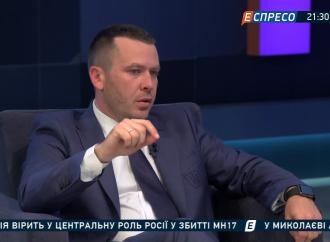 Іван Крулько: Особисто від президента залежить, чи буде в Україні Антикорупційний суд
