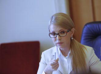 Юлія Тимошенко: Необхідно припинити зовнішнє управління Нацбанком України