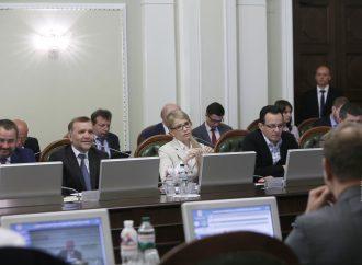 Юлія Тимошенко передасть до НАБУ заяву про вчинення Гонтаревою кримінального правопорушення, 15.05.2018