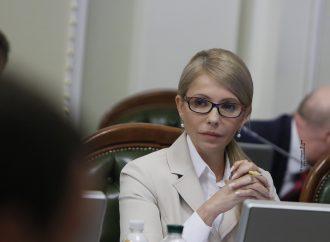 Юлія Тимошенко передасть до НАБУ заяву про вчинення Гонтаревою кримінального правопорушення