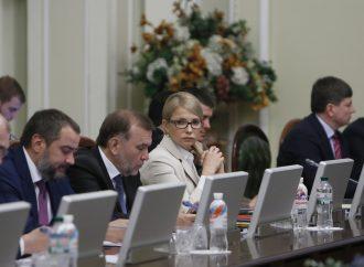 Погоджувальна рада лідерів парламентських фракцій та комітетів, 14.05.2018