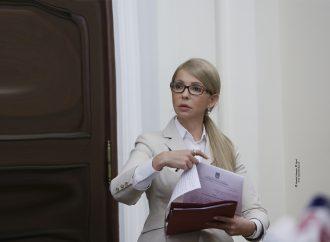 Юлія Тимошенко назвала лобістські законопроекти від влади на поточний тиждень, 14.05.2018